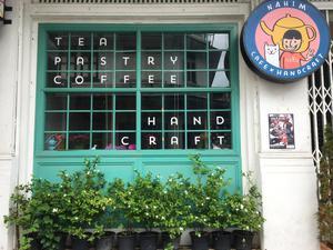 曼谷咖啡廳 曼谷下午茶 草泥馬 曼谷文青