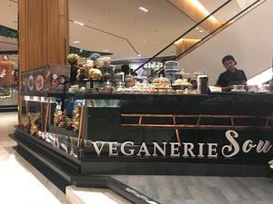 曼谷素食 曼谷吃素 曼谷咖啡廳 曼谷下午茶