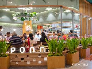 terminal 21  thai restaurant 泰國菜餐廳 泰式家常