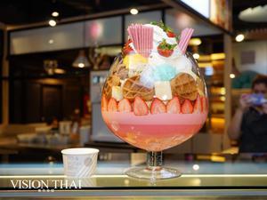日式冰淇淋 自然原料 口味 巨型