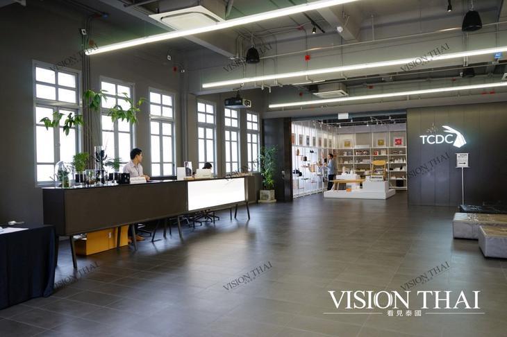 泰国创意设计中心TCDC
