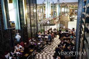 Siam Paragon 暹羅百麗宮 泰式料理 最佳泰國餐廳