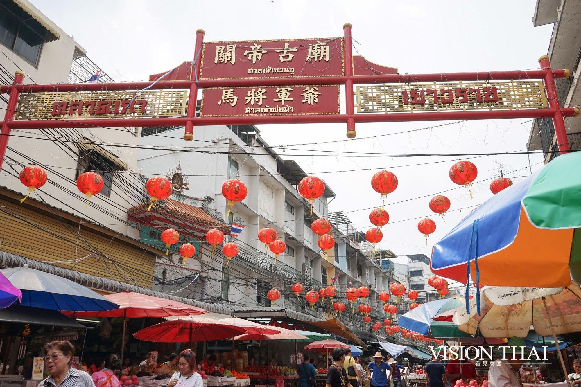 曼谷中國城 Chinatown 體驗泰式中國風