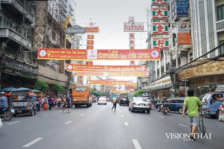 曼谷中国城(唐人街)