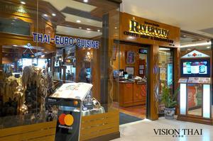 曼谷河城藝術古董中心 河岸餐廳 昭披耶河景觀餐廳 RCB 河岸餐廳 泰式河岸餐廳