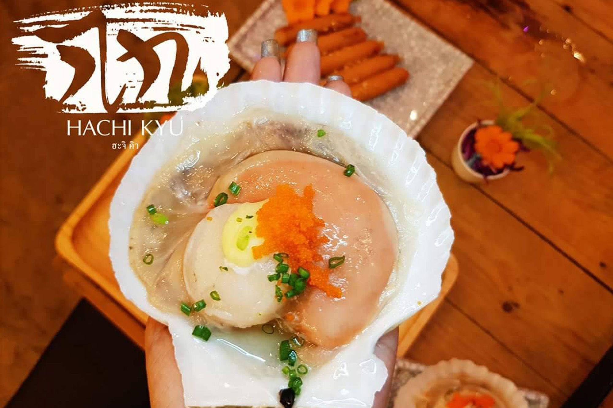 八九燒肉居酒屋 HACHI KYU A5級薩摩和牛 曼谷 居酒屋 吞武里 居酒屋