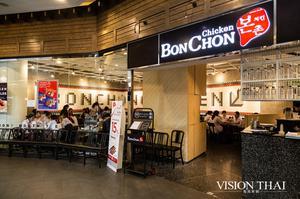 BonChon Terminal21 BonChon 曼谷航站21店 本村炸雞 Terminal21 Terminal21 炸雞