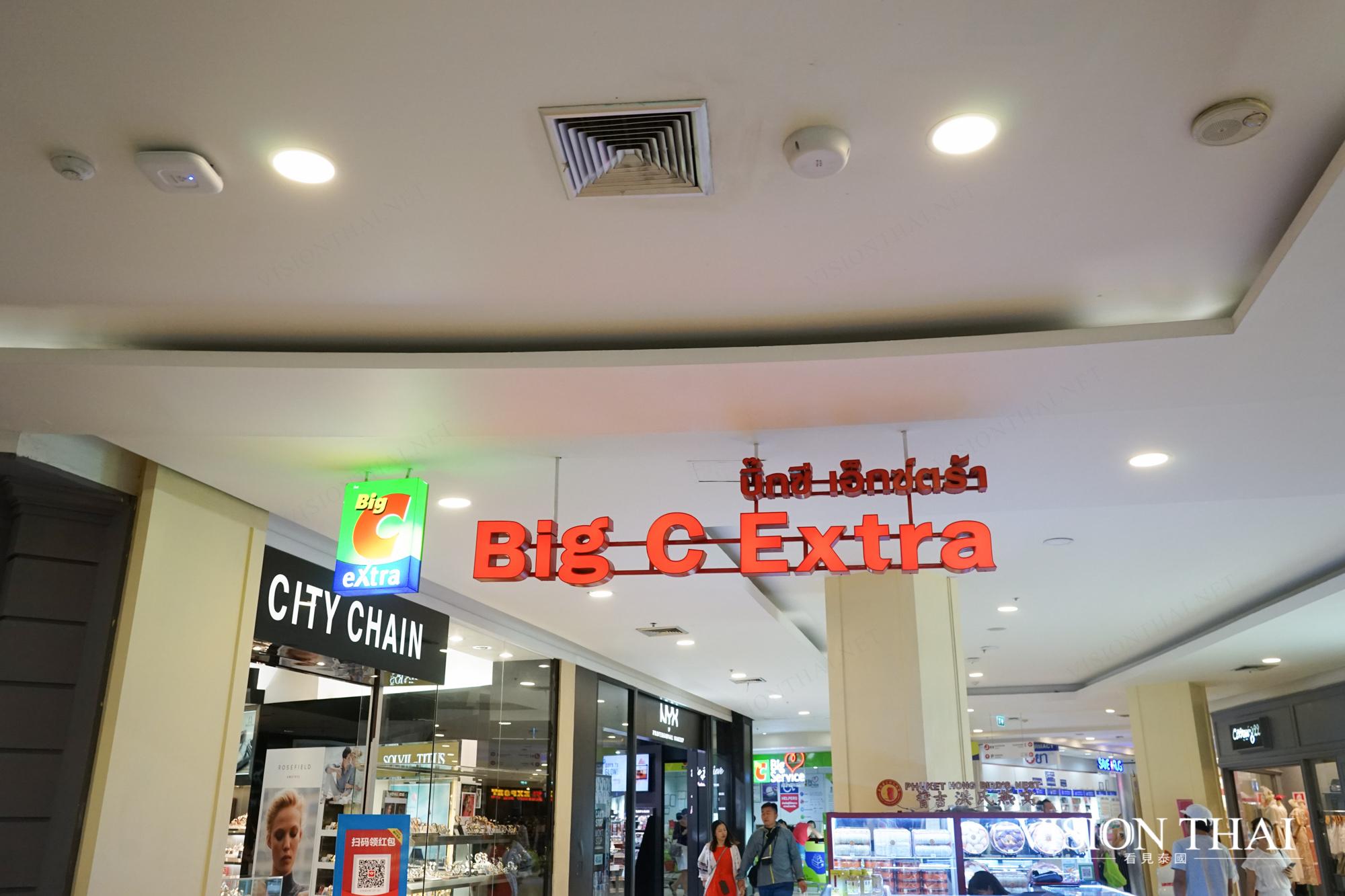 江西冷購物中心 Jungceylon Shopping Centre 普吉島 Jungceylon 普吉島 江西冷 普吉島 購物