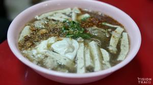 乌汶越式粿汁