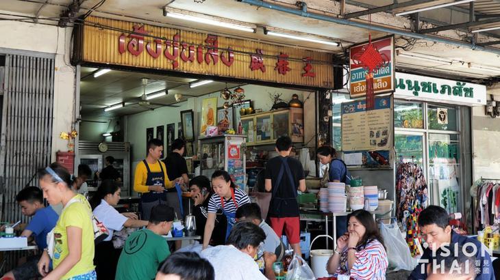 曼谷王春盛牛肉鍋