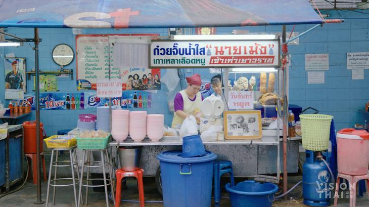 曼谷亞明粿汁現為第2代經營(VISION THAI 看見泰國)
