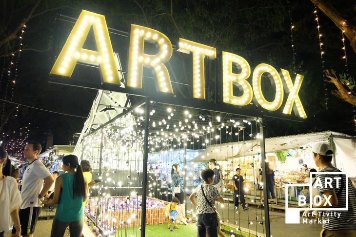 泰國ARTBOX藝遊市集