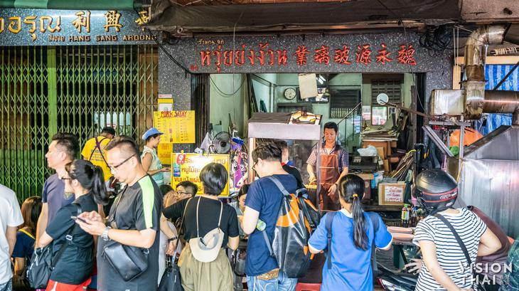 Plaengnam豬肉沙爹位在魏永源玻璃業店前