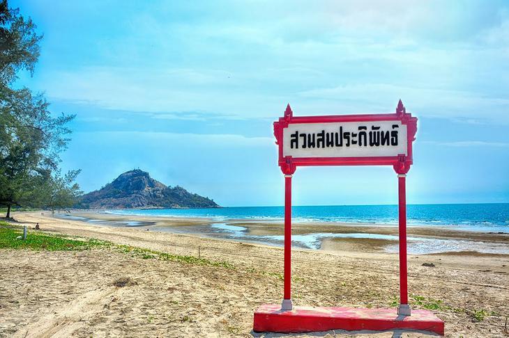 华欣Suan Son Pradipat游客较少,很适合亲子旅游。(网路图片)