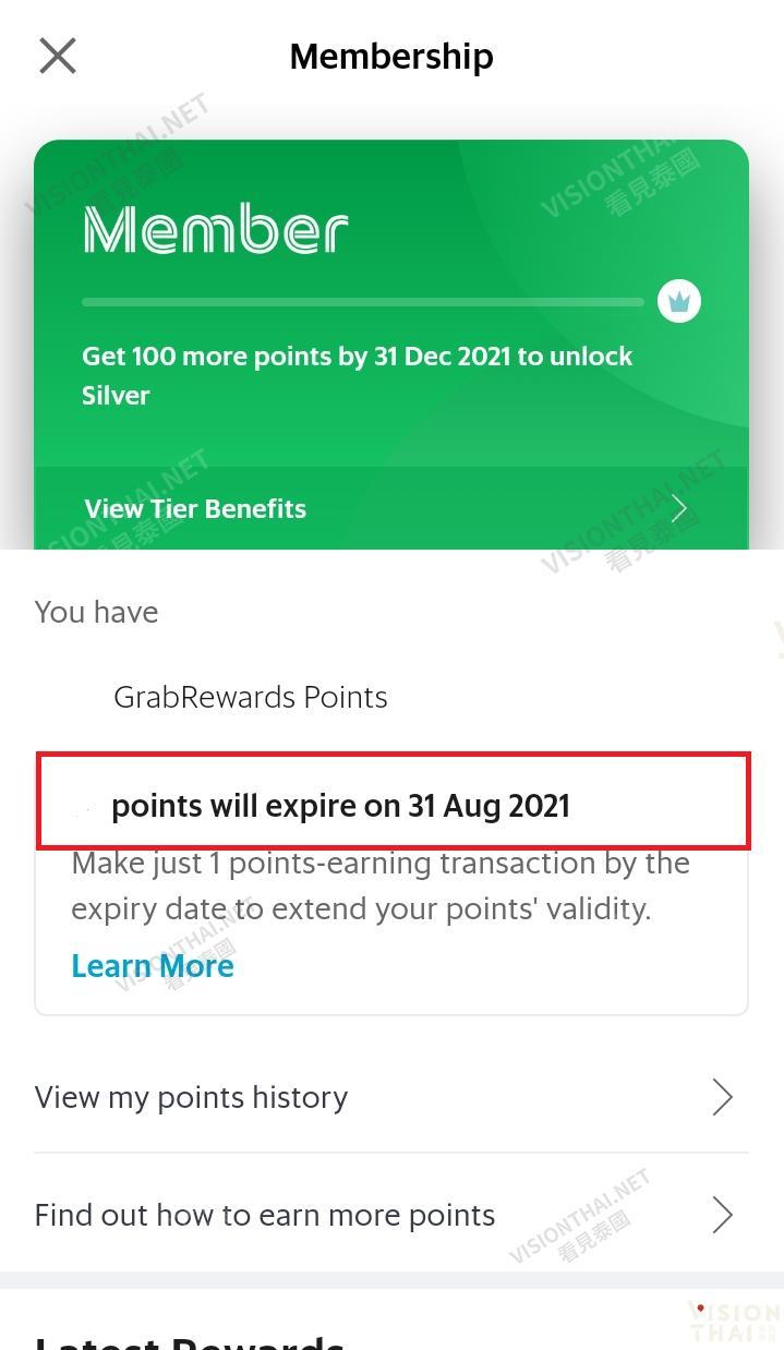 怎麼查看GrabRewards點數期限?