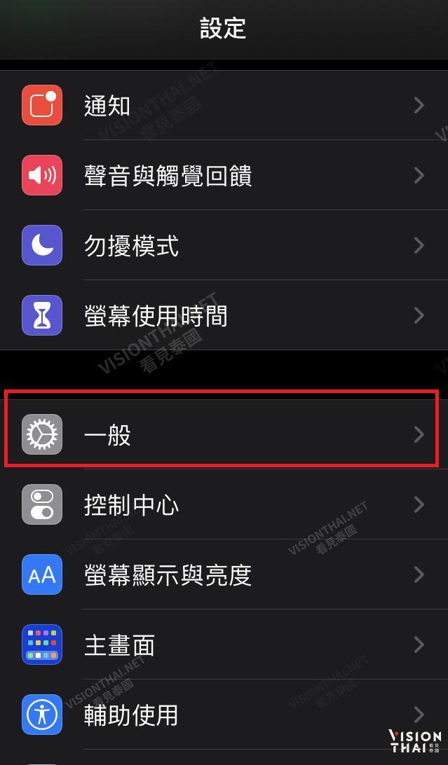 如何把Grab轉為中文界面(簡中)?