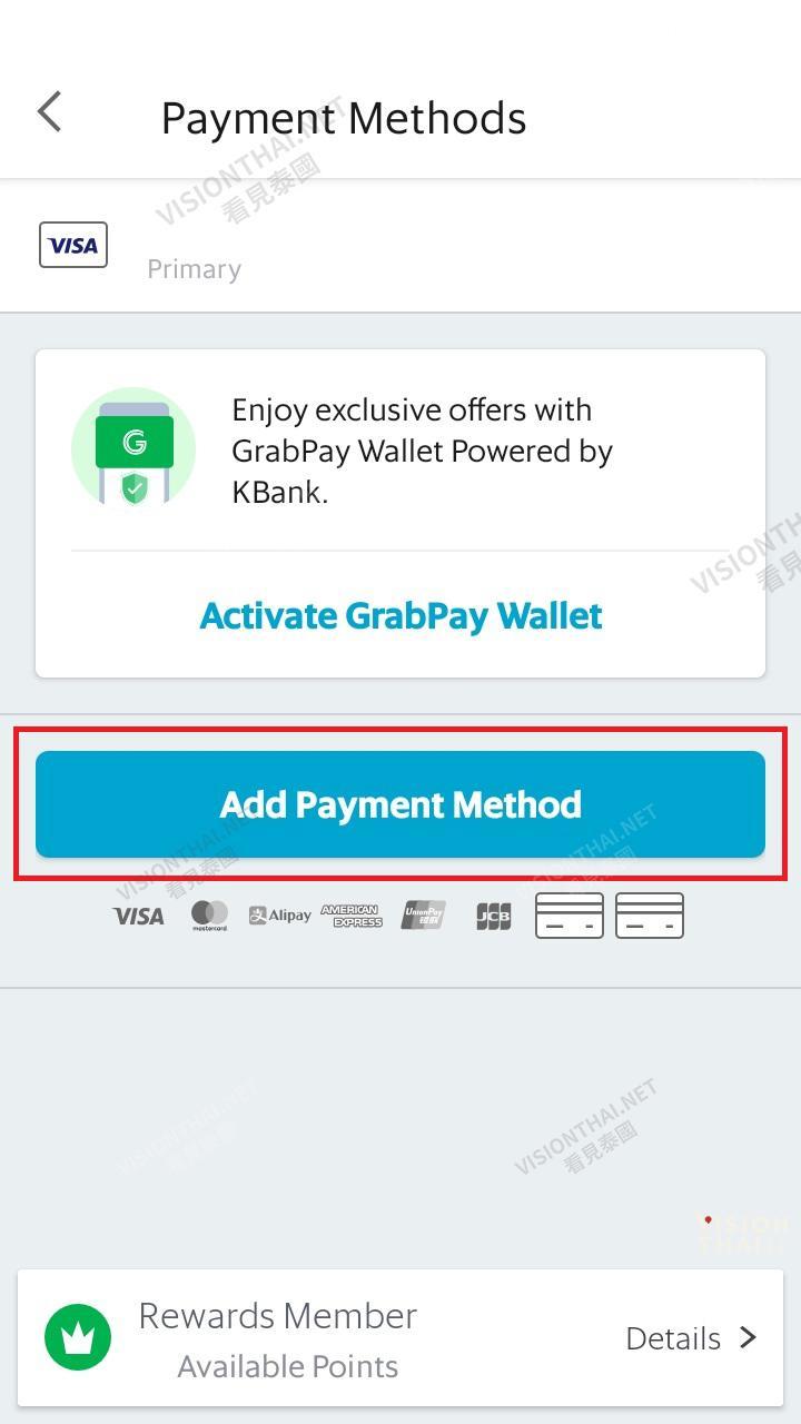 Grab怎麼綁定信用卡付款?