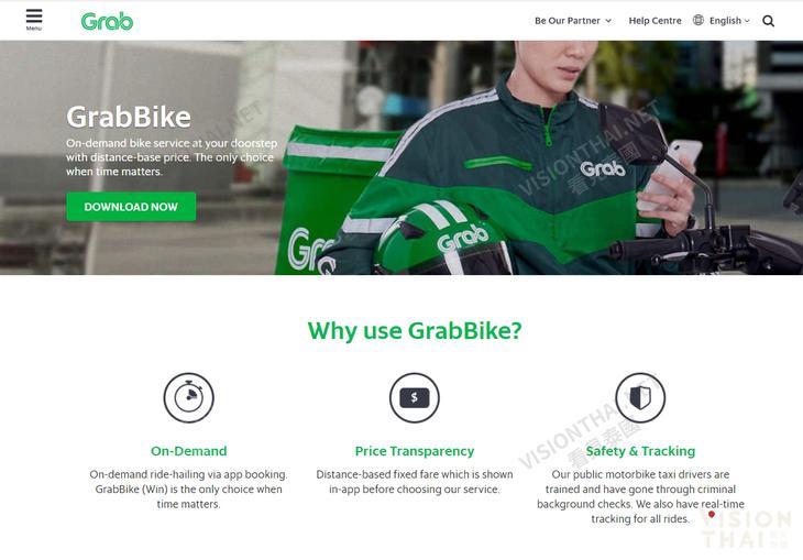 GrabBike 摩托計程車 一個人旅行推薦