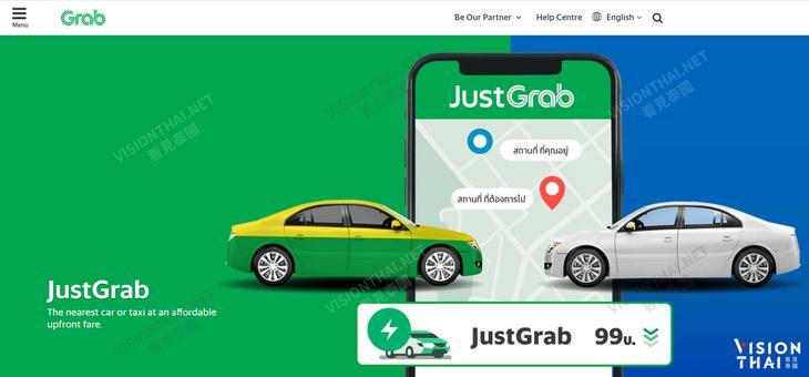 來自馬來西亞的 Grab 是一款在東南亞各國相當盛行的App
